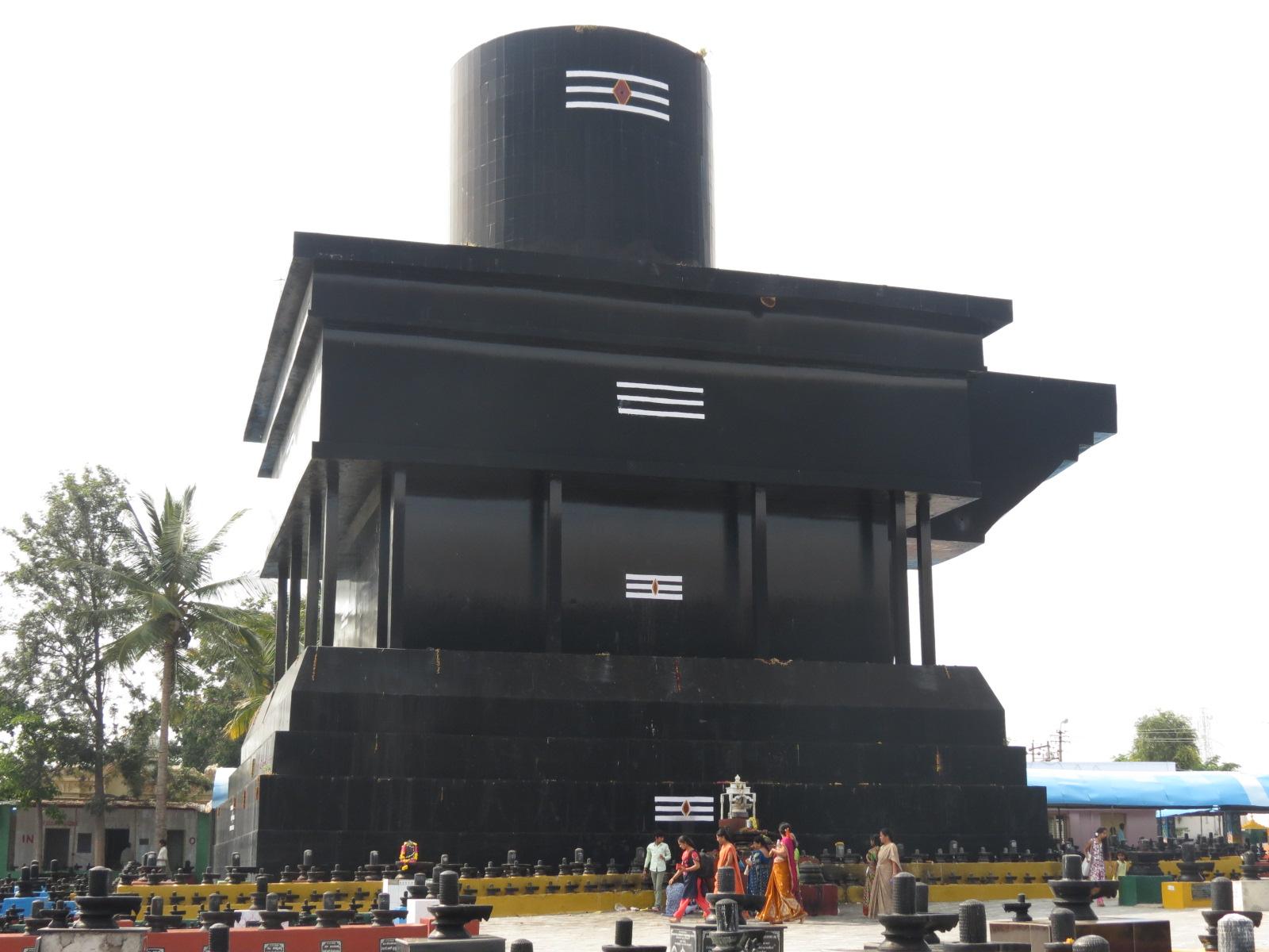 Kolar Kotilingeshwara Temple