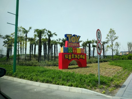 Entering Toy Story Property
