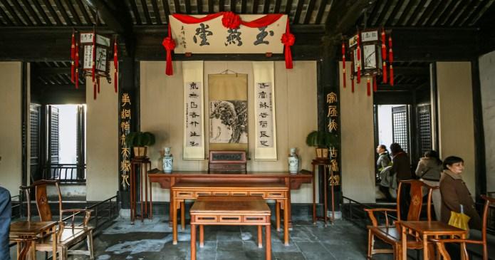 Qibao Ancient Town - A Water Town Near Shanghai - Travelure ©
