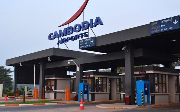 Valiny an-tsary ho an'ny cambodia airport