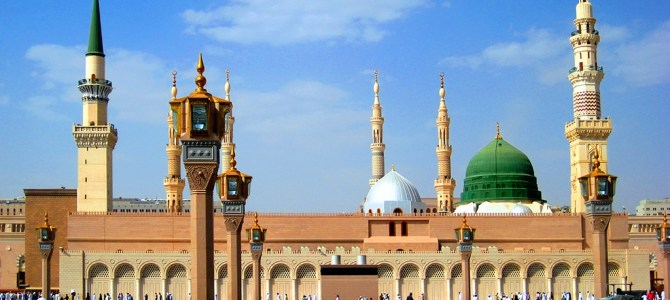 IMPORTANCE OF MADINA AND HISTORIC PLACES TO VISIT
