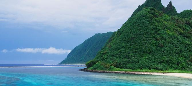 Planning a trip to American Samoa | Cheap Flights To American Samoa
