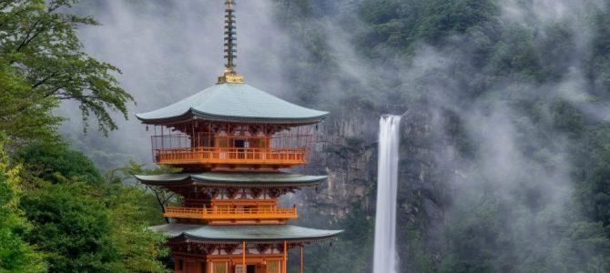 Unexplored Places In Japan