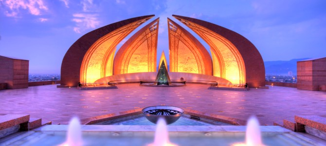 Islamabad Tourist Attraction