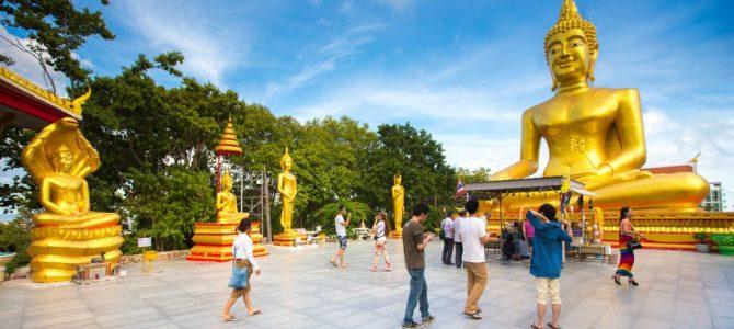 Enjoy This Summer In Pattaya