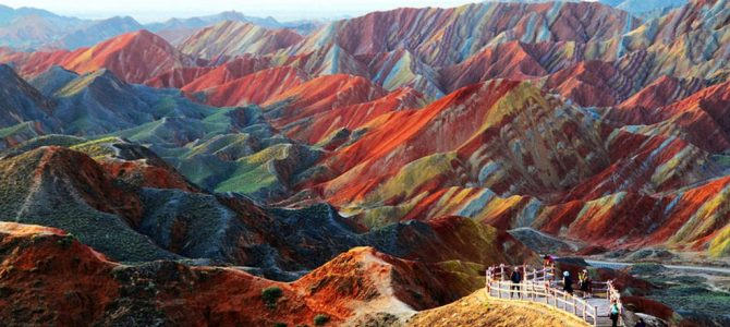 Beautiful Mountains In China