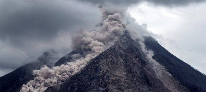 Most Active Volcano Erupts In Indonesia