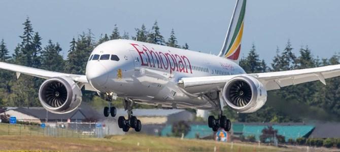 Ethiopian 737-800 undamaged in Ugandan overrun