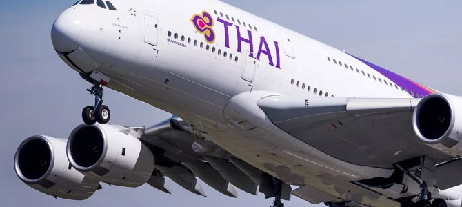 Thai Airways extends English Football League partnership