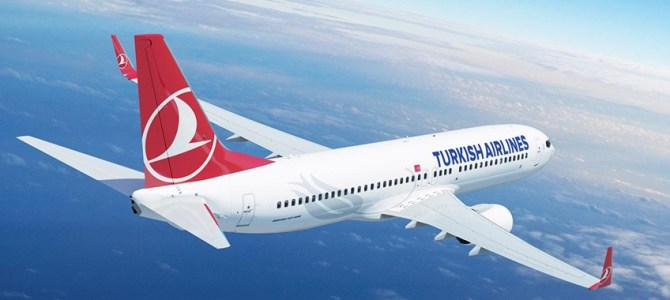 Turkish Airlines to transfer all flights to Istanbul Airport on April 6