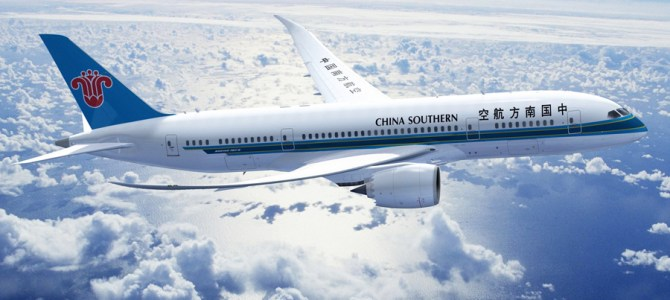 China Southern Paris aircraft changes from July 2019