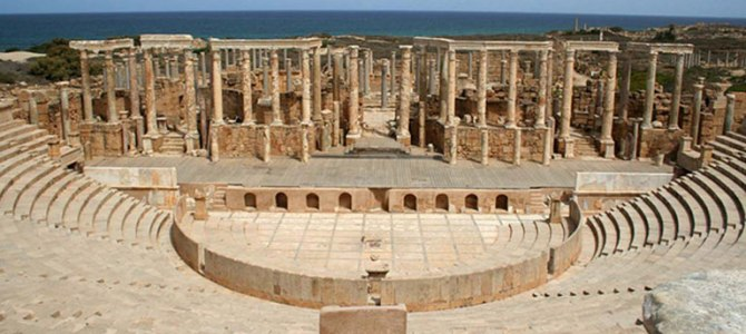 Historical Places To Visit In Libya