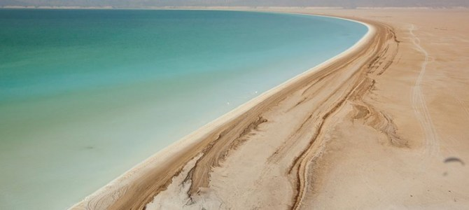 Beautiful Places To Visit In Djibouti