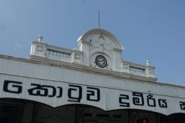 Colombo, Treinstation