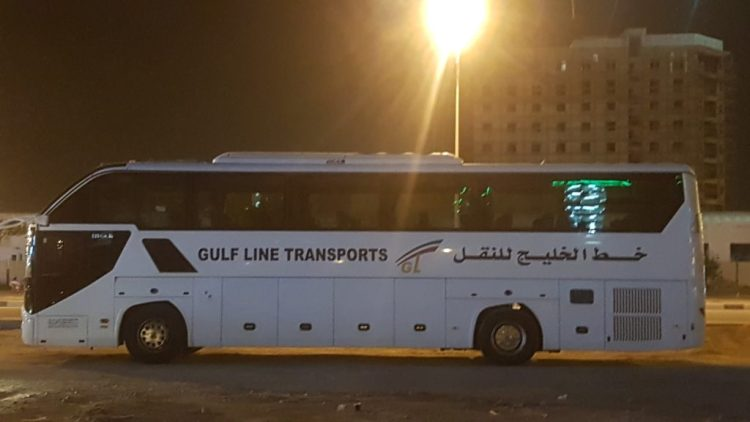 Guide | Gulf Line Transport Oman (GLT) - Travel with Hussain