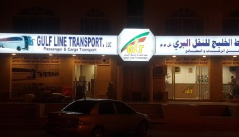 Guide | Gulf Transport Company Bus Between UAE & Oman - GTC - Travel
