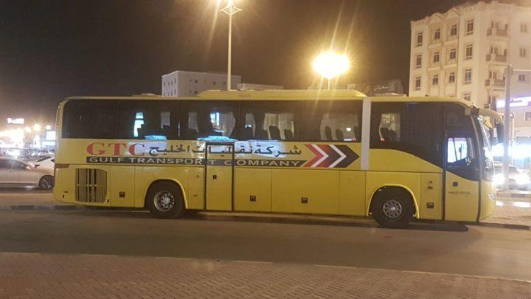 Guide | Gulf Transport Company Bus Between UAE & Oman - GTC