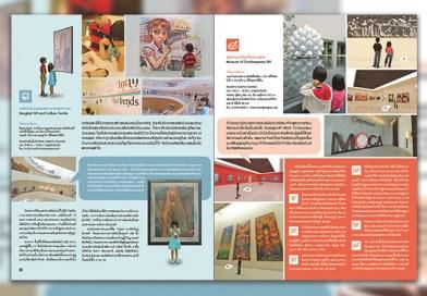 ISSUE 03: OCT-NOV 2012