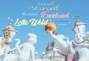 ปิดเทอมนี้ได้เวลาแฮปปี้ เที่ยว 2 สวนสนุกยิ่งใหญ่แห่งเกาหลี Lotte World & Everland