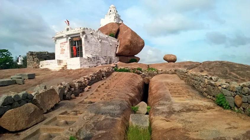 Hampi Malyavanta Hill
