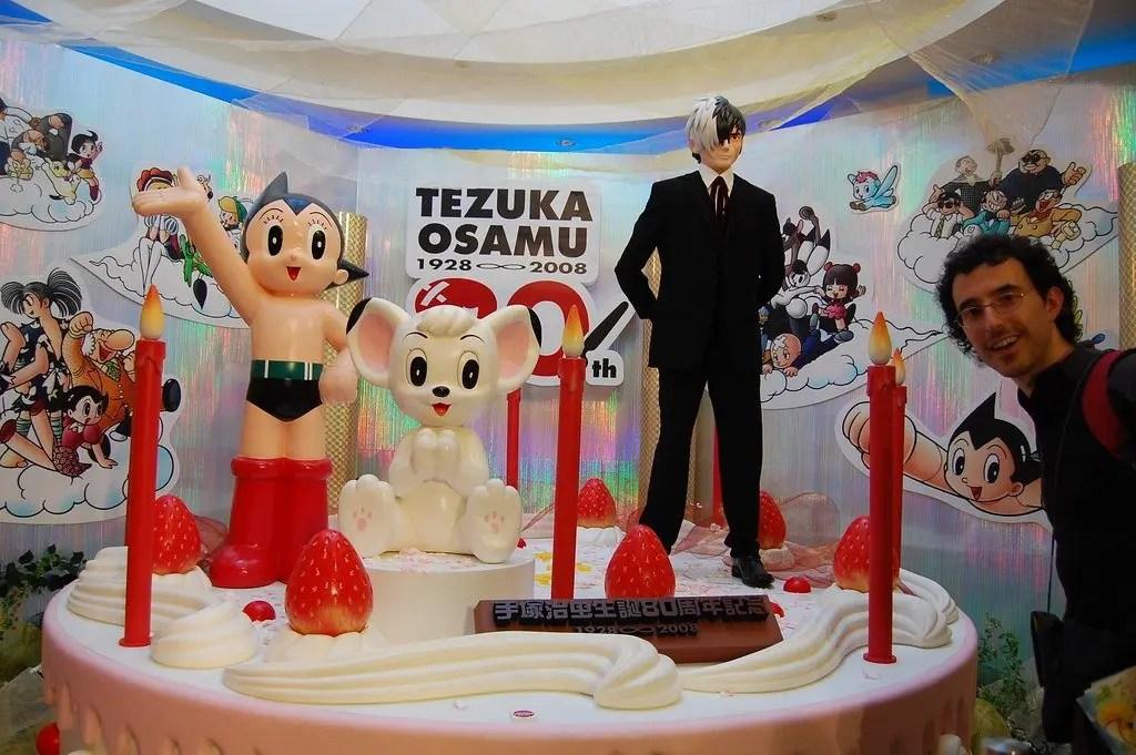 Tezuka museo
