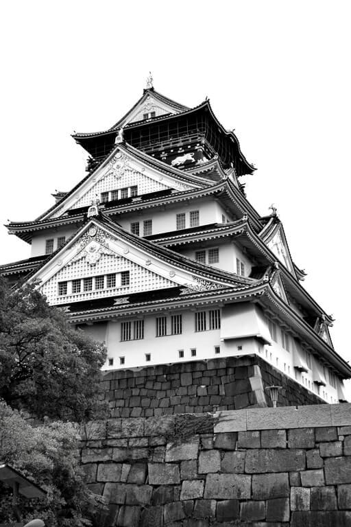 Japan's Osaka Castle