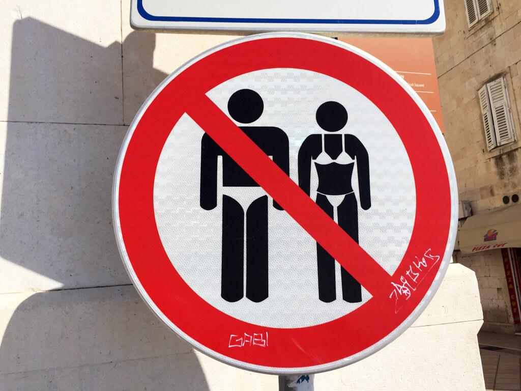 Croatian Swimsuit Sign