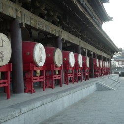 There are Chinese symbols of good fortune on each drum.