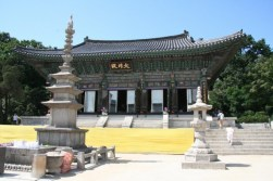 Many temples in Korea have stone pagodas in the front. This temple has been around for hundreds of years. (credit: Seoulistic.com)