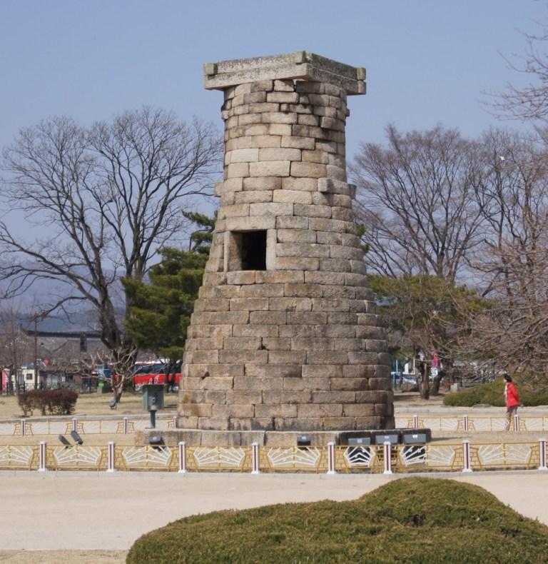 Observatory in Gyeongju