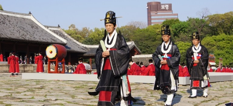 Jongmyo Jaerye Festival in Seoul, South Korea pt.1/2