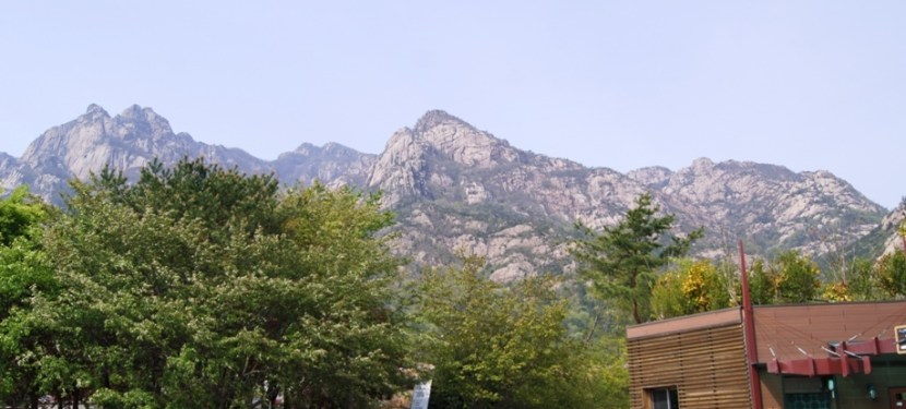 Wolchulsan National Park – Jeolla, South Korea