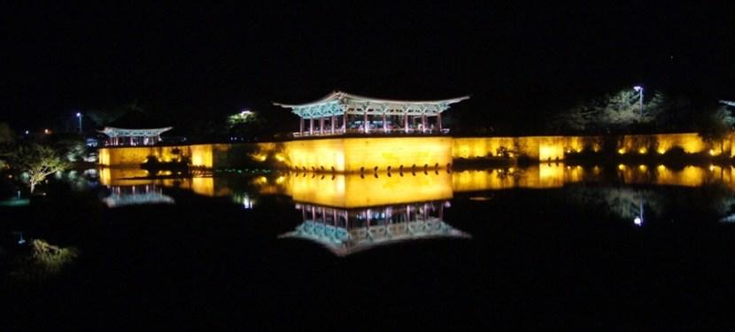 Gyeongju Historic Areas