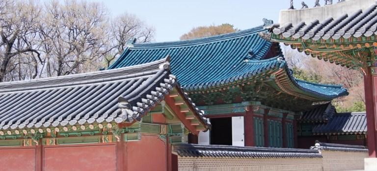 UNESCO Monday #16: Tiles of Changdeok Palace