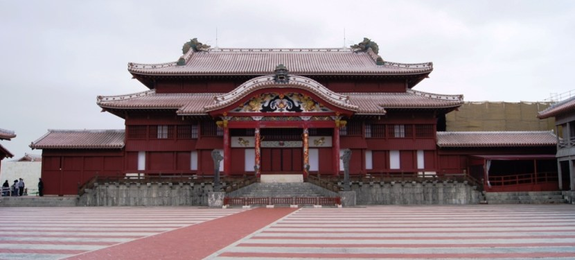 UNESCO Monday #17: The Forgotten Kingdom of Ryukyu