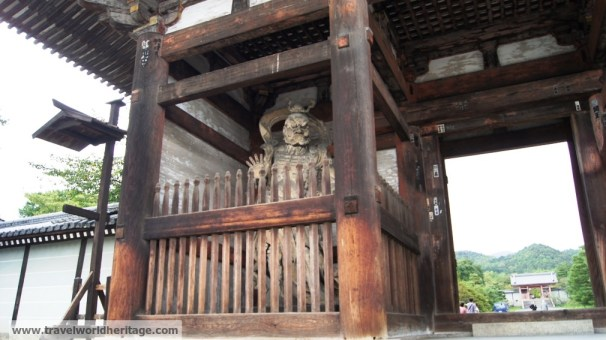 Ninna-ji guardians kyoto