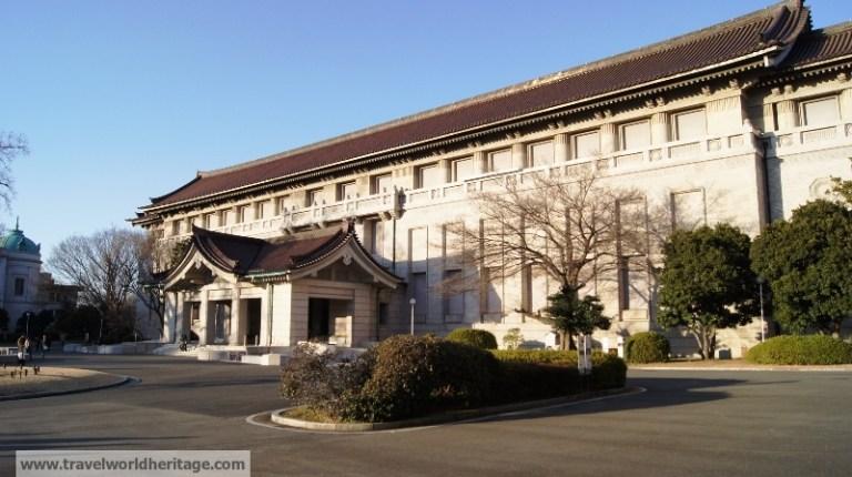 Tokyo National Museum -  Tokyo is not