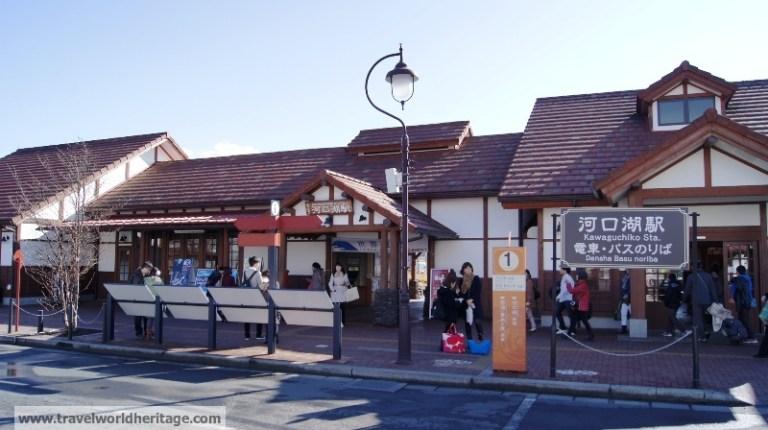 Kawaguchico Station
