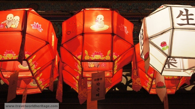 Even the president has her own personal lantern in front of the temple.