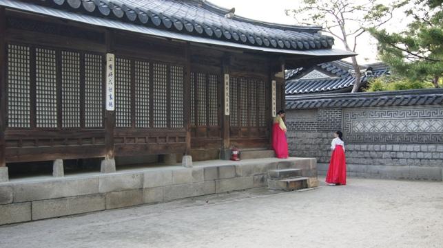 Unhyeon Palace