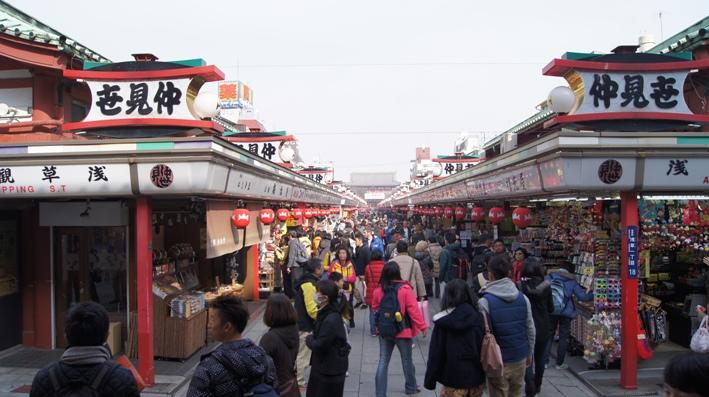 Akusa Tokyo