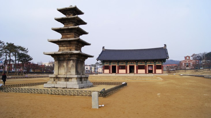 Jeongnimsa Temple in Buyeo