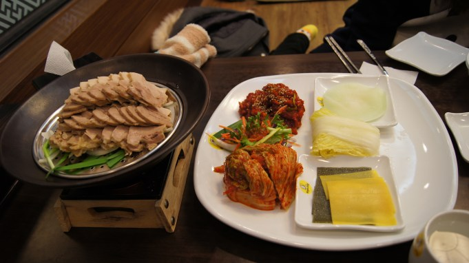 Korean Food  - Bo Ssam