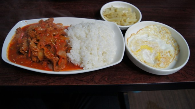 Korean Food - Jaeyukbbeoggeum