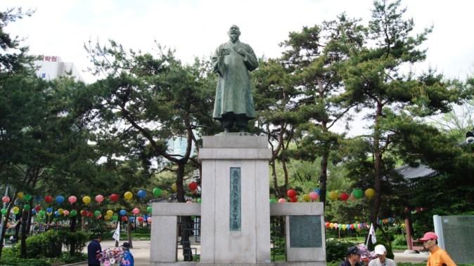Seoul - Tapgol Park