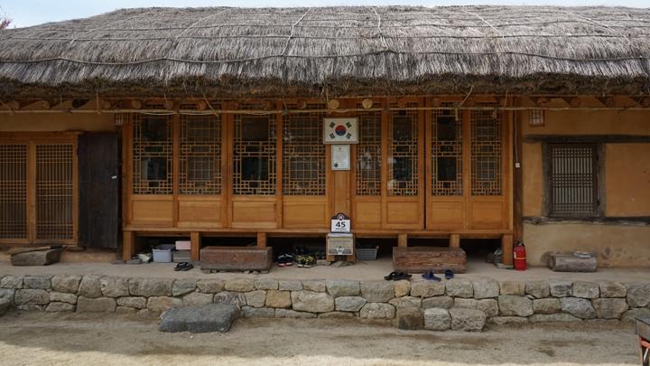 This hanok in Andong was wonderful.