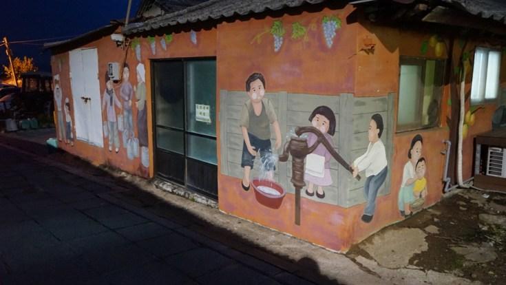 Kyodong Mural Korea