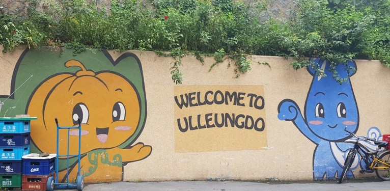 The Great Korean Road Trip – Day 9 – Ulleungdo Sea Road