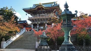 Kosenji temple in Shikoku Japan