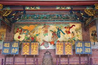Artwork inside Confucius Temple, Taipei